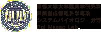 京都大学大学院薬学研究科 医薬創成情報学専攻 システムバイオロジー分野 土居雅夫 研究室