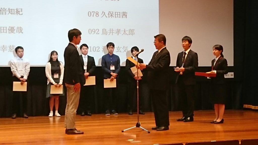 山口講師が第25回日本時間生物学会で優秀ポスター賞を受賞しました。最近の投稿カテゴリーアーカイブ